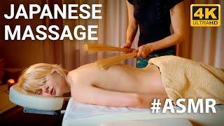 ASMR | MASSAGE | Asmr no talking Japanese Massage